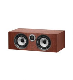 Bowers & Wilkins HTM72 S2 color rosenut